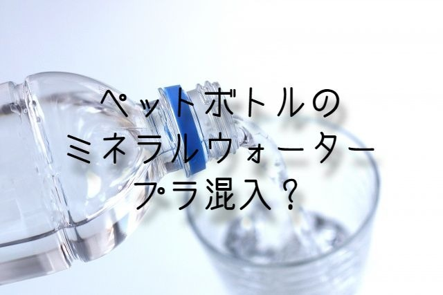 f:id:uenoyou111:20180901215541j:plain