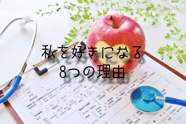 f:id:uenoyou111:20180901231028j:plain