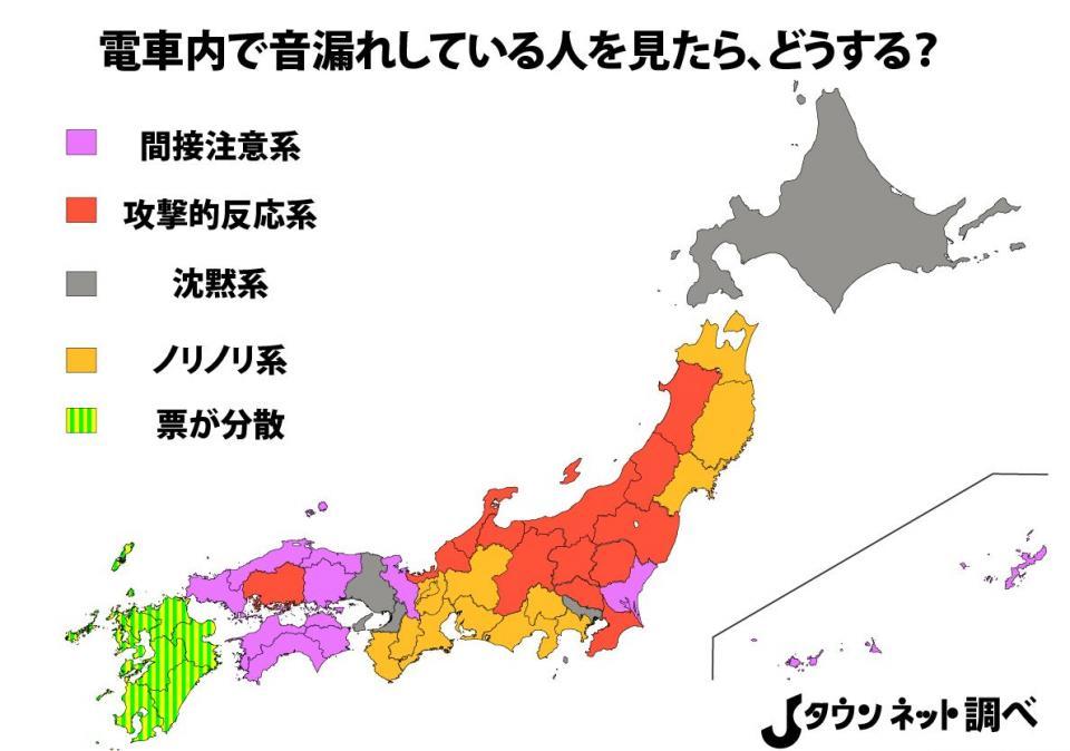 f:id:uenoyou111:20180902023632j:plain