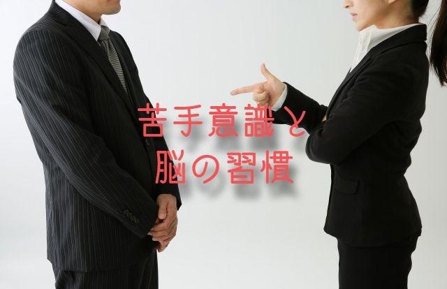 f:id:uenoyou111:20180902231452j:plain