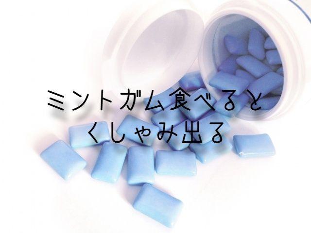 f:id:uenoyou111:20180908202644j:plain