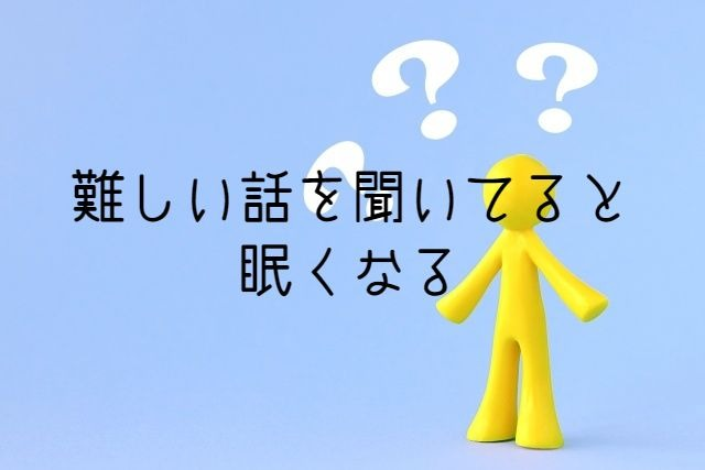 f:id:uenoyou111:20180915200008j:plain