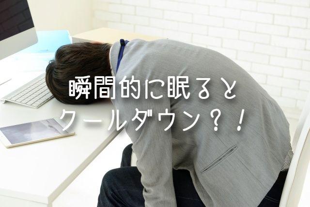f:id:uenoyou111:20180916010416j:plain