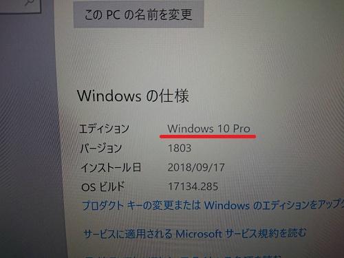 f:id:uenoyou111:20180917021247j:plain