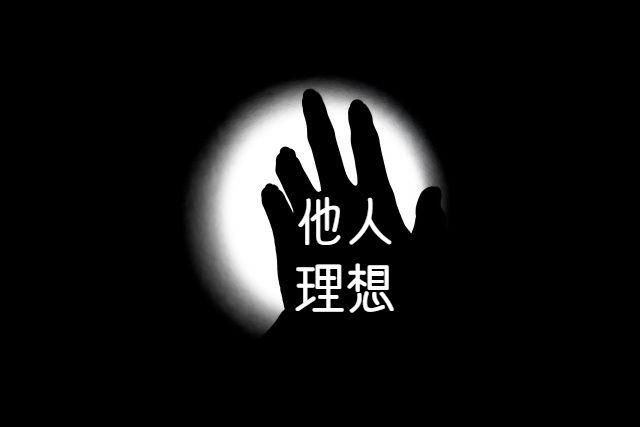 f:id:uenoyou111:20180923023137j:plain