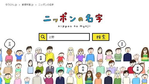 f:id:uenoyou111:20180923162212j:plain