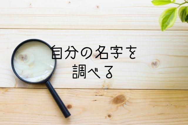 f:id:uenoyou111:20180923164620j:plain