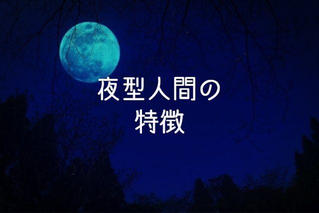 f:id:uenoyou111:20180924050745j:plain