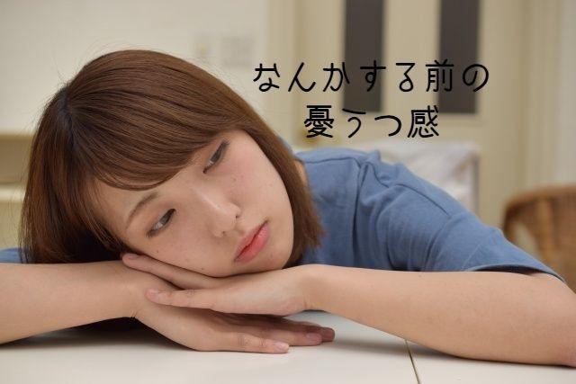 f:id:uenoyou111:20180930031650j:plain