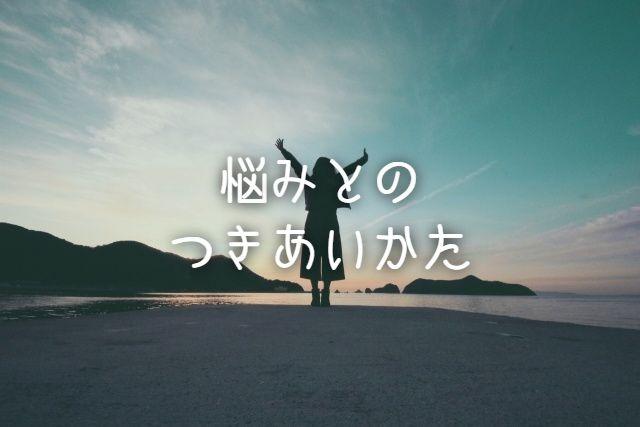 f:id:uenoyou111:20181001002306j:plain