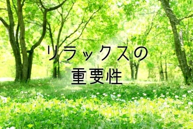 f:id:uenoyou111:20181007150047j:plain