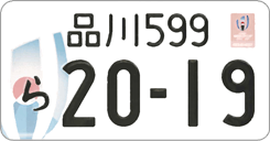 f:id:uenoyou111:20181008060141p:plain