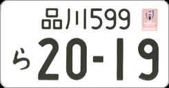 f:id:uenoyou111:20181008060153p:plain