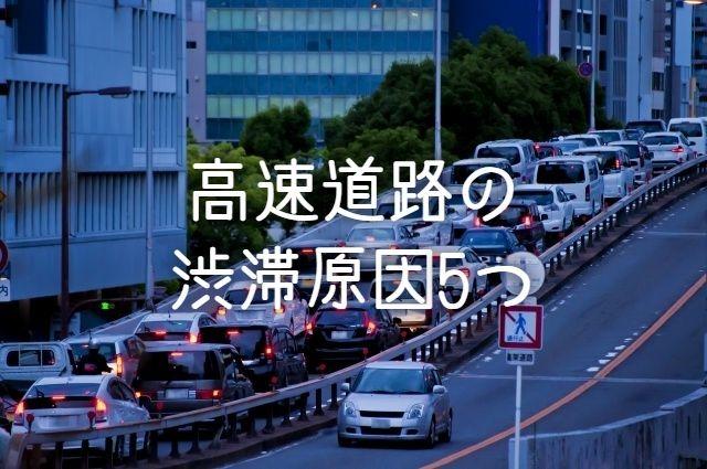 f:id:uenoyou111:20181008163135j:plain