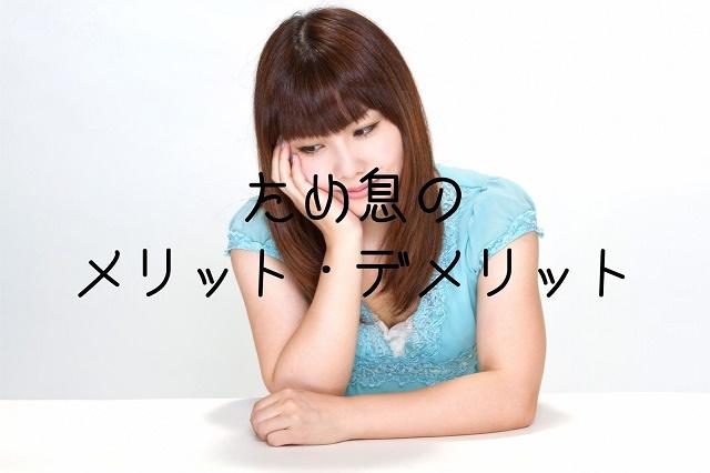 f:id:uenoyou111:20181008192132j:plain