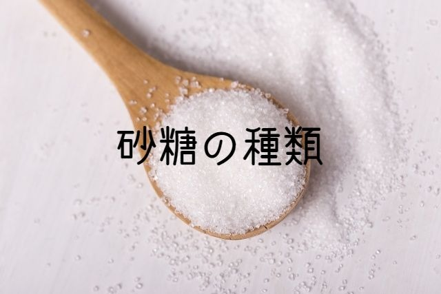 f:id:uenoyou111:20181013212132j:plain