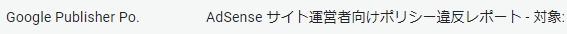 f:id:uenoyou111:20181021140408j:plain