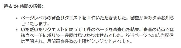 f:id:uenoyou111:20181021142514j:plain