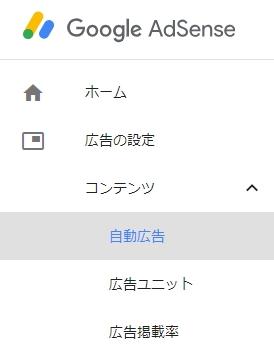 f:id:uenoyou111:20181021151202j:plain