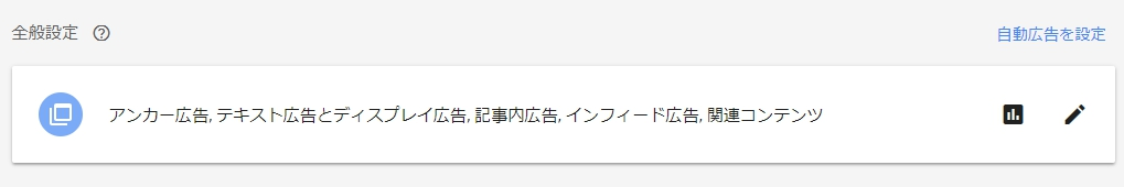 f:id:uenoyou111:20181021151406j:plain
