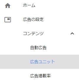 f:id:uenoyou111:20181021155210j:plain