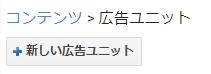 f:id:uenoyou111:20181021155552j:plain