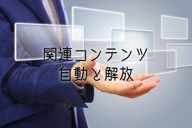 f:id:uenoyou111:20181021160912j:plain