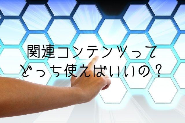 f:id:uenoyou111:20181021161428j:plain