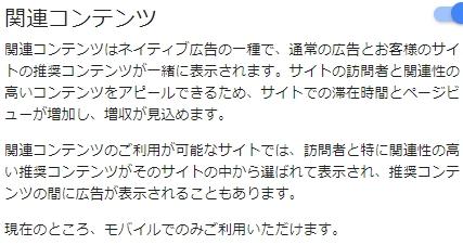 f:id:uenoyou111:20181021163042j:plain
