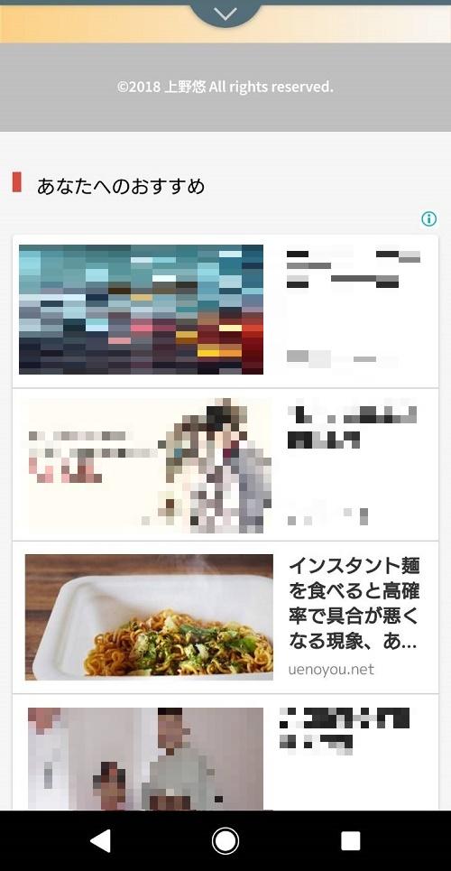 f:id:uenoyou111:20181021170515j:plain