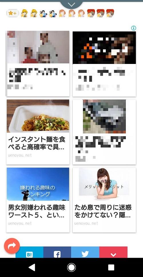 f:id:uenoyou111:20181021173902j:plain