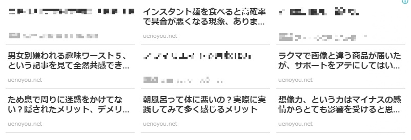 f:id:uenoyou111:20181021182100j:plain