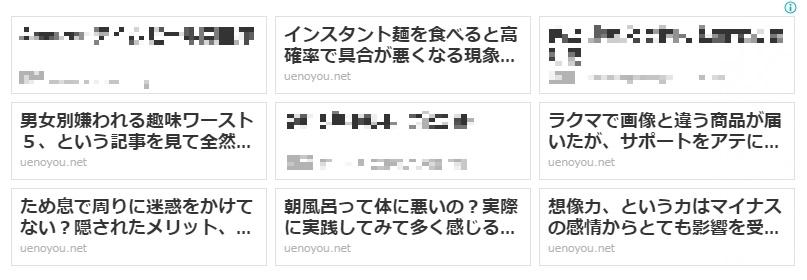 f:id:uenoyou111:20181021182518j:plain
