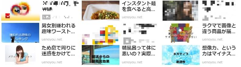 f:id:uenoyou111:20181021183412j:plain