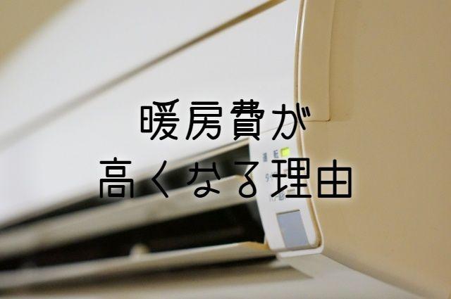 f:id:uenoyou111:20181021203116j:plain