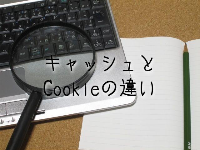 f:id:uenoyou111:20181027173317j:plain