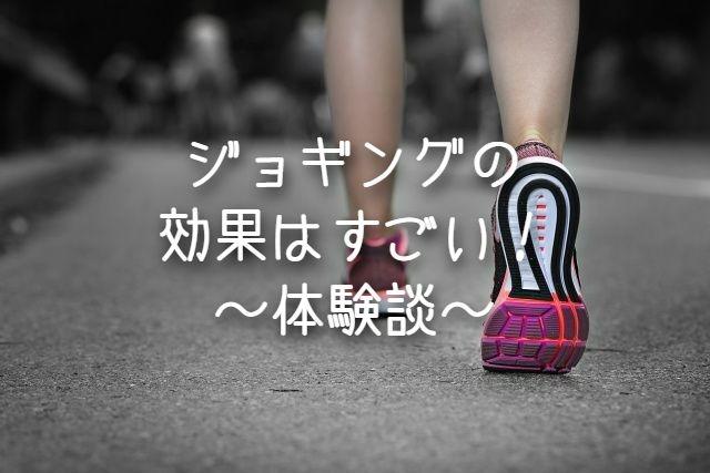 f:id:uenoyou111:20181028152632j:plain