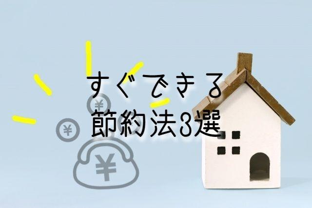 f:id:uenoyou111:20181028232533j:plain