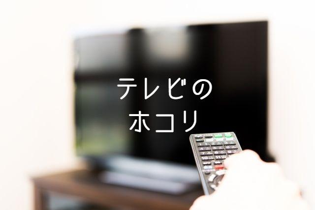 f:id:uenoyou111:20181030205401j:plain