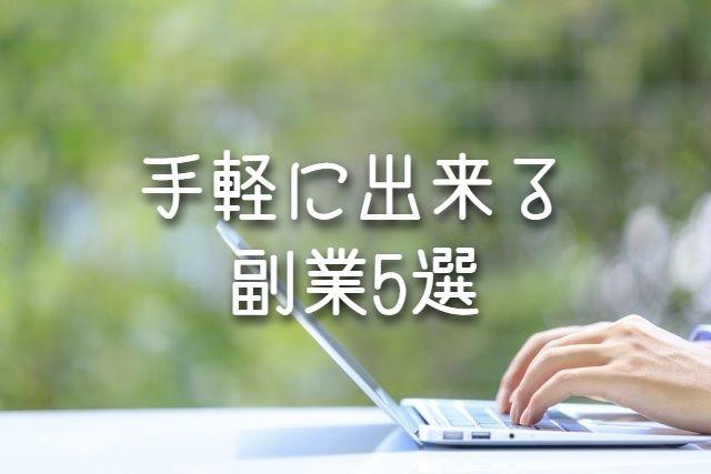 f:id:uenoyou111:20181104043826j:plain
