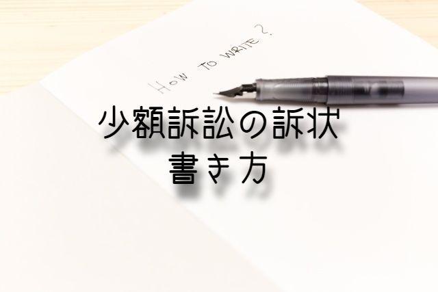 f:id:uenoyou111:20181111175051j:plain
