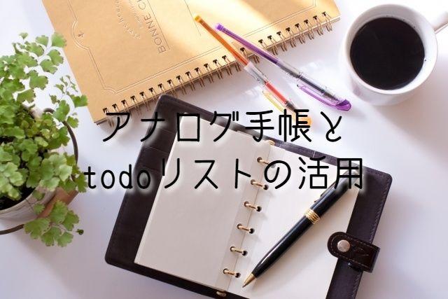 f:id:uenoyou111:20181111184657j:plain
