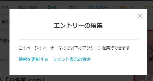 f:id:uenoyou111:20181114225912j:plain