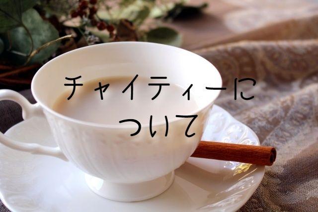 f:id:uenoyou111:20181123174647j:plain