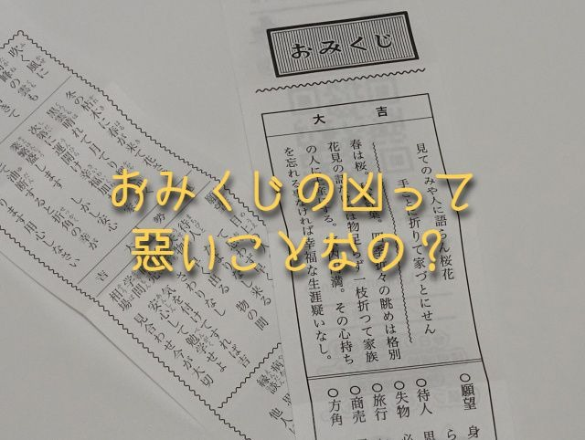f:id:uenoyou111:20181123190519j:plain