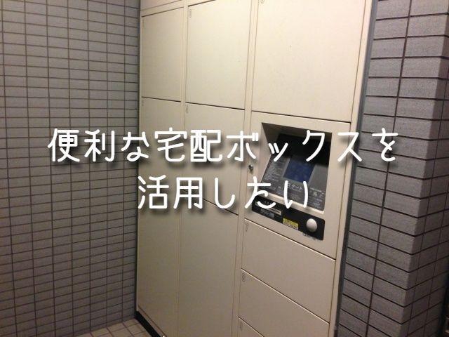 f:id:uenoyou111:20181123231303j:plain