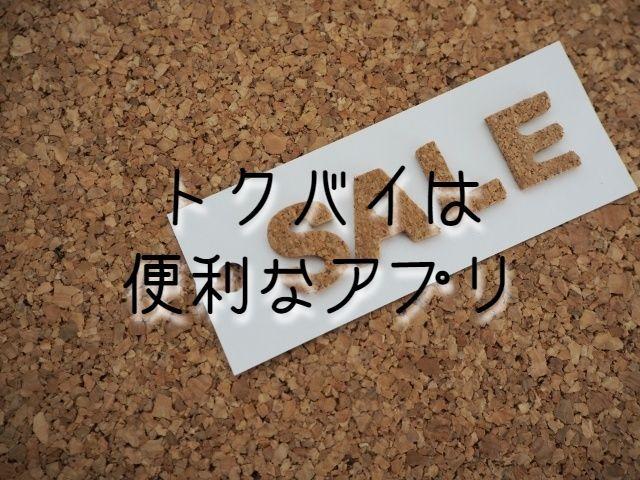 f:id:uenoyou111:20181124010805j:plain