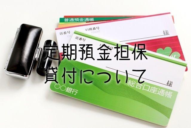 f:id:uenoyou111:20181217232745j:plain