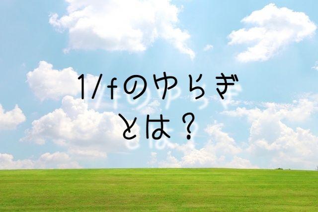f:id:uenoyou111:20181218231649j:plain