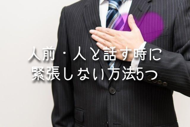 f:id:uenoyou111:20181224194918j:plain